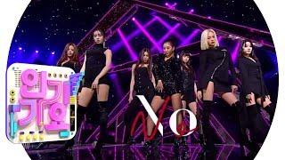 CLC(씨엘씨) - No(노) @인기가요 Inkigayo 20190203