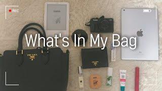 [왓츠인마이백ㅣWhat's im my bag] …