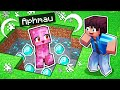 Minecraft But We're Playing As FRIENDLY MOBS!