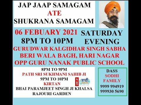 Live-Now-Bhai-Paramjeet-Singh-Ji-Khalsa-Rajouri-Garden-From-Hari-Nagar-Delhi-06-Feb-2020