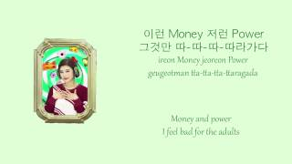 Repeat youtube video Happiness - Red Velvet Colour Coded Lyrics (HAN/ROM/ENG)