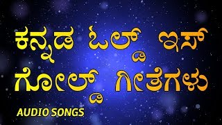--kannada-old-is-gold-songs-collection
