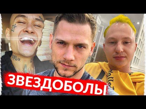 ПОГРАНИЧНИК   КРЫСА 2020 ! Маслова Артема Шторовича выгоняют из дома  Моргенштерн РАЗОБЛАЧЕН