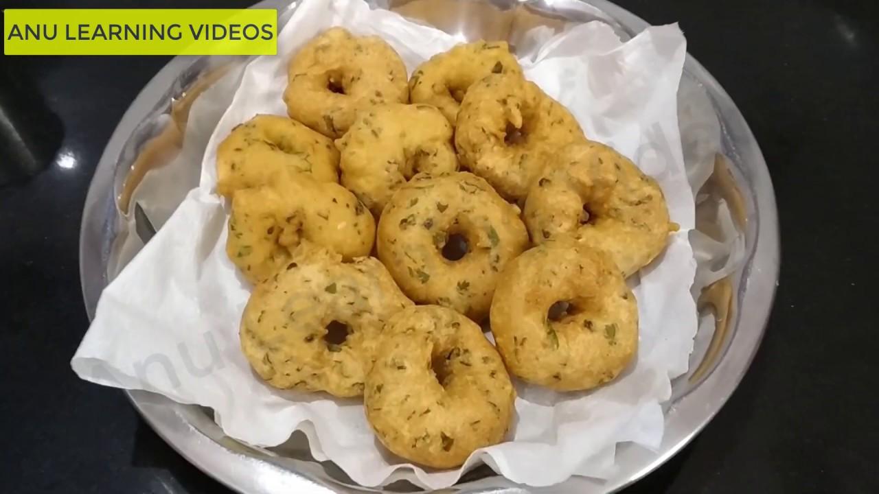 ಉದ್ದಿನ ವಡೆ |  Uddina Vada Recipe in Kannada | Medu vada | Vada |  ಮೆದು ವಡೆ |