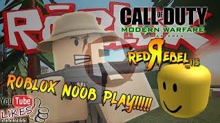 Roblox noob plays COD MWR!!!