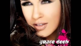 Grace Deeb ... Bodak Aani | غريس ديب ... بعدك عني