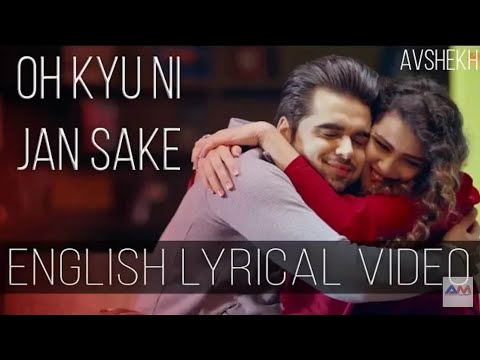 Oh Kyu Ni Jan Sake | NINJA | English Lyrical Video | English Translation ! #vknsong