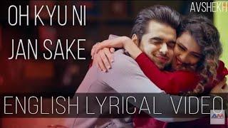 Oh kyu ni jan sake   NINJA   english lyrical video   English Translation ! #kkrecords