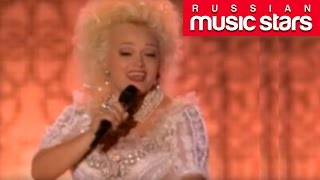 Надежда Кадышева - Течёт ручей