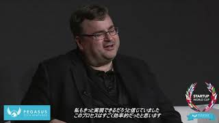 Anis Uzzaman and Reid Hoffman Interview (Japanese Subtitles)