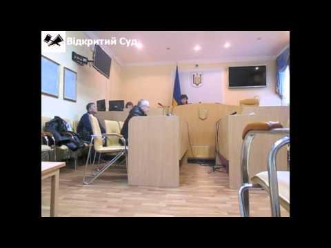 Скарга на бездіяльність службової особи ГПУ щодо невнесення відомостей до ЄРДР
