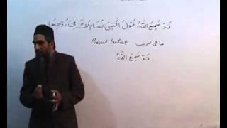 Arabi Grammar Lecture 34 Part 02  عربی  گرامر کلاسس
