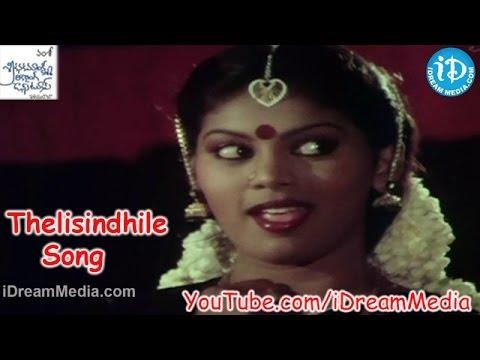 Sri Kanaka Mahalaxmi Recording Dance Troop Movie Songs - Thelisindhile Song - Naresh - Madhuri