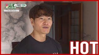 [HOT CLIPS] [MY LITTLE OLD BOY]   (Part.1) 💥 JONGKOOK's Revenge on DINDIN (ft.HEECHUL) 💥 (ENG SUB)