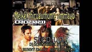 Gambar cover Melkel vs step up songs remix by dj bunny smart Kothagudem