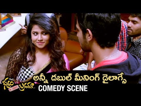 Bigg Boss Jyothi Double Meaning Dialogues | Bhadram Be Careful Brotheru Movie Comedy Scenes