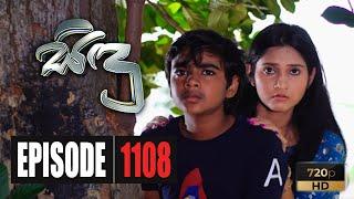 Sidu | Episode 1108 10th November 2020 Thumbnail