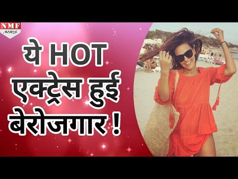 Jobless हुई Hot Neha Dhupia, अब करने जा रही है ये काम