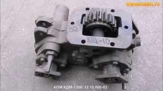 Коробка отбора мощности КДМ-130Б.12.10.000-02(Коробка для коммунальной машины КДМ-130Б (ЗИЛ), 2015-07-10T08:04:04.000Z)