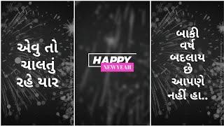 Happy New Year Status Welcome 2020 Status Bye Bye 2019 Status New Year 2020 Full Screen Status