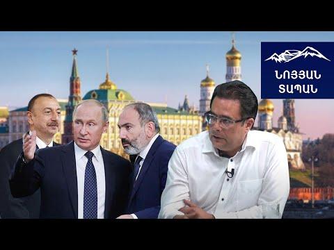 Политический рэкет против Армении - принуждение к капитуляции. Андриас Гукасян