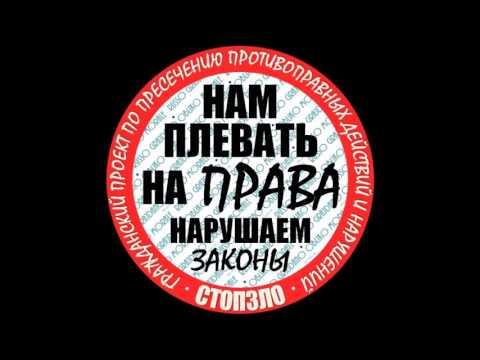 STOPZLO# ЮниКредит Банк #0505-060614