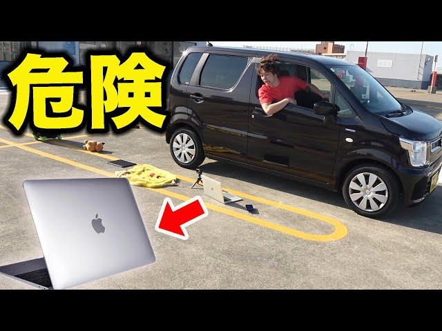 大切なもので囲んだ駐車スペースに一発駐車!!