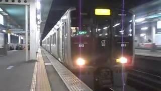福北ゆたか線直方行き快速・吉塚駅を発車