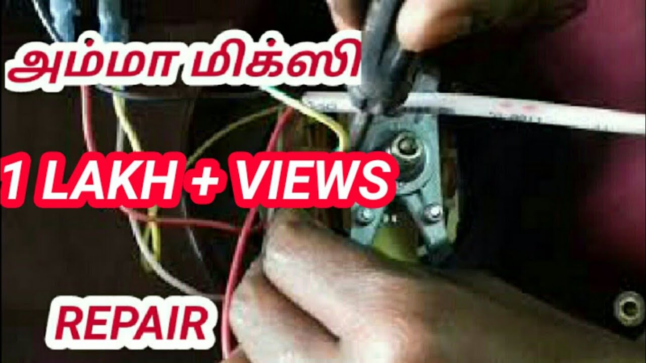 small resolution of tamilnadu government mixer grinder wiring circuit connection