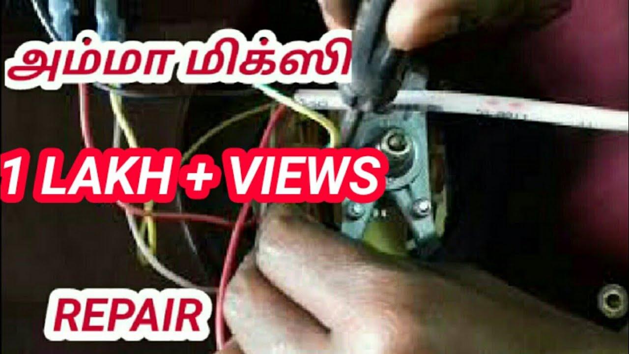 tamilnadu government mixer grinder wiring circuit connection  [ 1280 x 720 Pixel ]