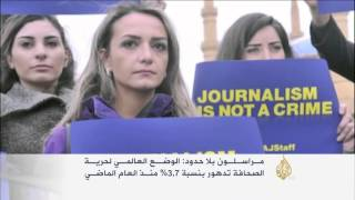 تونس تتصدر قائمة الدول العربية لحرية الصحافة لعام 2016