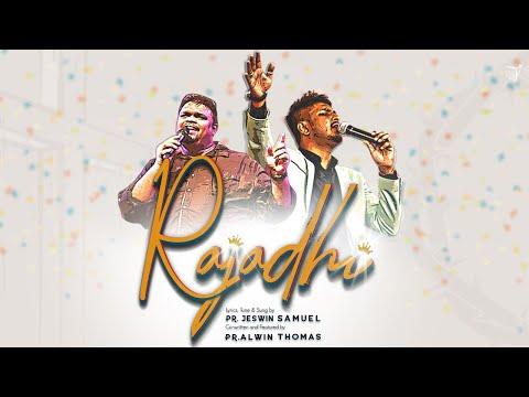 Rajadhi Rajavam   Jeswin Samuel   Featuring Pr Alwin Thomas   Tamil Christian Song