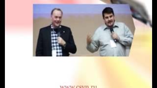 Синергия 2013.avi