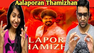 Mersal - Aalaporan Thamizhan Tamil Video | Reaction | Vijay | A.R. Rahman | Cine Entertainment