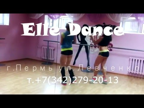 шевели орех танцуй тверк текст песни. Трек Duffy Duff - шевели орех танцуй тверк в mp3 320kbps