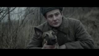 "Руслан Алехно СПАСИБО (OST ""ПЁС РЫЖИЙ"")"