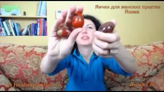 видео Яшма свойства и украшения из яшмы