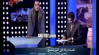 رئيس سي ار تي يقتحم الاستوديو على الهواء ويعلن التحدي لمرتضى منصور ويصفه برئيس الزناطير وبندق ابو شب