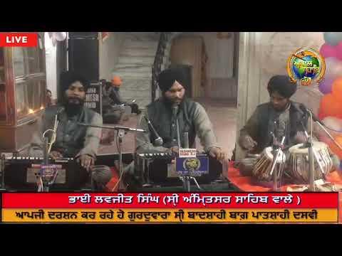 Sabhnaa vich tu wartda Bhai Lovejit Singh amritsar wale