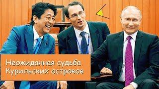 Путин отдает Курилы, персональные данные куда-то утекают, а Навальный получает премию Магнитского