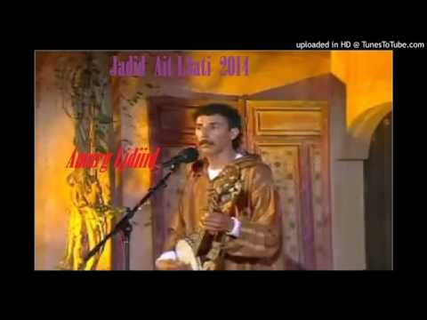 Groupe Ait L3ati 2014 Amarg Ljdid Music Tachlhit Amazigh Track 03