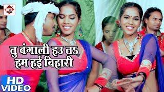2018 - Manjay Nirmohi - Bhojpuri Hit Songs.mp3