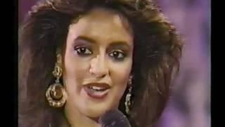 Miss Universe 1989 Interview 1/2