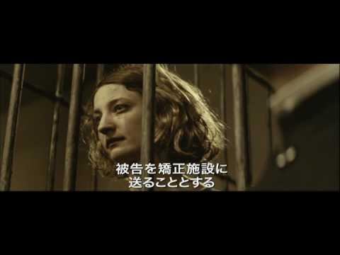 映画『ボローニャの夕暮れ』予告編