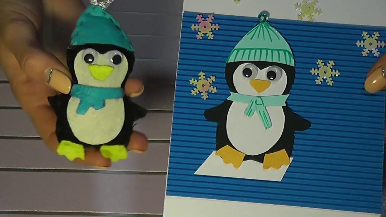 Новогодние, живая открытка своими руками с тремя пингвины