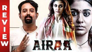 Airaa Movie Review By Galatta