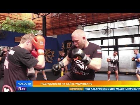 РЕН ТВ покажет бой Харитонова и Родригеса 23 февраля