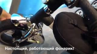 Детский трехколесный велосипед Lexus Trike ICON
