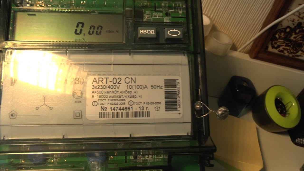 схема подключения счетчиков меркурий 230 ам 03