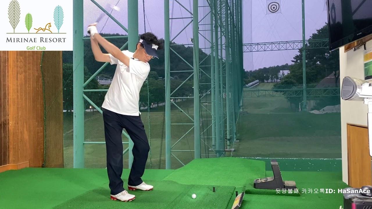 골프는 기본기 레슨을 받아야 실력이 올라갑니다!